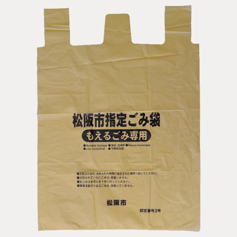 title='松阪市指定袋'
