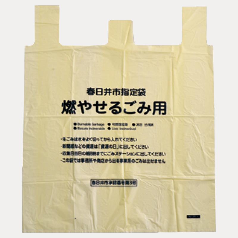 title='春日井市指定袋'